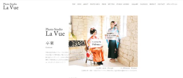 池袋で卒業袴の写真撮影におすすめのスタジオ10選8