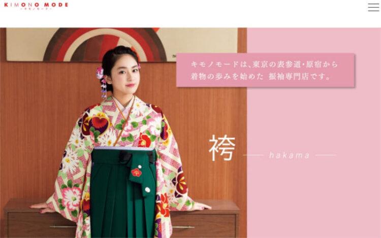 銀座・東京で卒業袴の写真撮影におすすめのスタジオ9選9