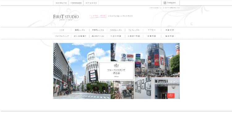 渋谷で卒業袴の写真撮影におすすめのスタジオ10選1