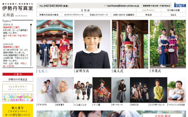 八王子・立川エリアで卒業袴の写真撮影におすすめのスタジオ10選10