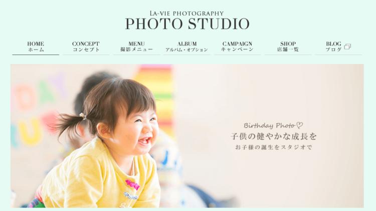 梅田でおすすめの就活写真が撮影できる写真スタジオ9選30