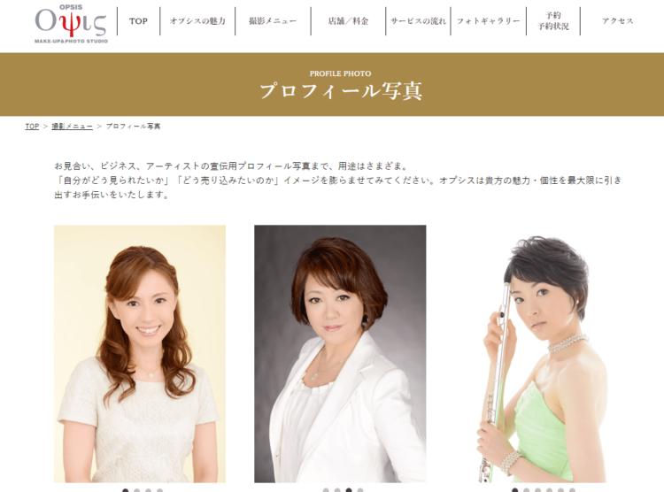 銀座・東京にある宣材写真の撮影におすすめな写真スタジオ10選5