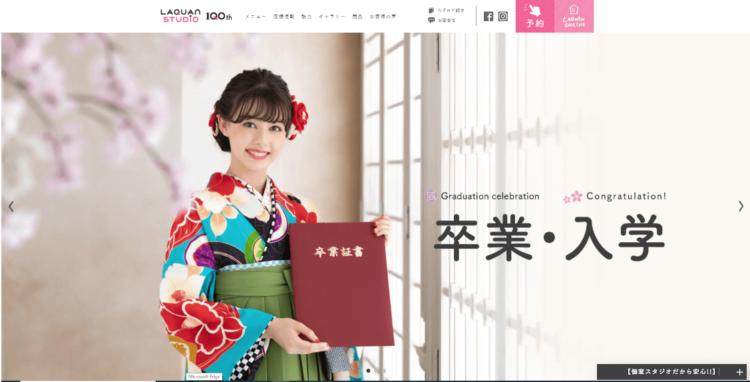 渋谷で卒業袴の写真撮影におすすめのスタジオ10選5