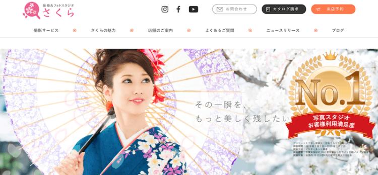 東京都内で卒業袴の写真撮影におすすめのスタジオ10選5