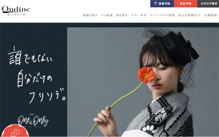 銀座・東京で卒業袴の写真撮影におすすめのスタジオ9選3