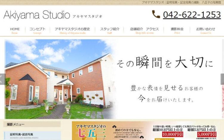 八王子・立川エリアで卒業袴の写真撮影におすすめのスタジオ10選1