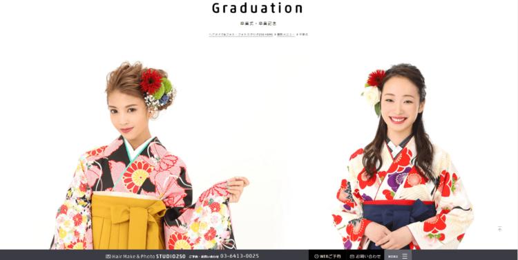 渋谷で卒業袴の写真撮影におすすめのスタジオ10選4