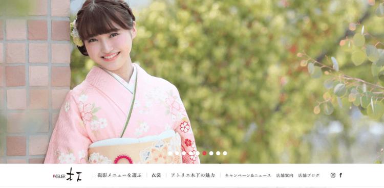 東京都内で卒業袴の写真撮影におすすめのスタジオ10選7