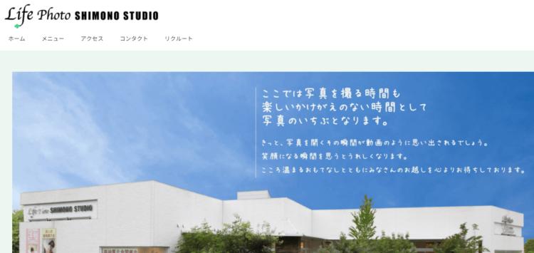 大分県で子供の七五三撮影におすすめ写真スタジオ10選6