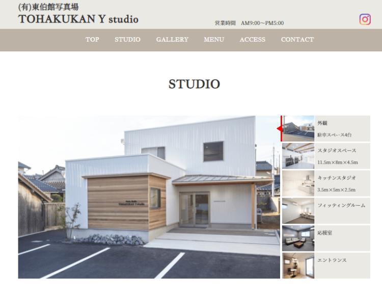 島根県でおすすめの生前遺影写真の撮影ができる写真館10選6