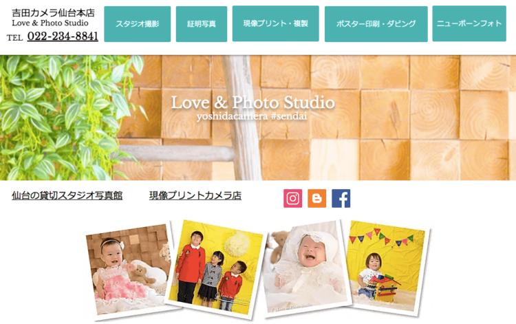 宮城県の仙台でおすすめの就活写真が撮影できる写真スタジオ9選8
