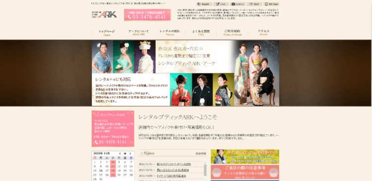 渋谷で卒業袴の写真撮影におすすめのスタジオ10選6