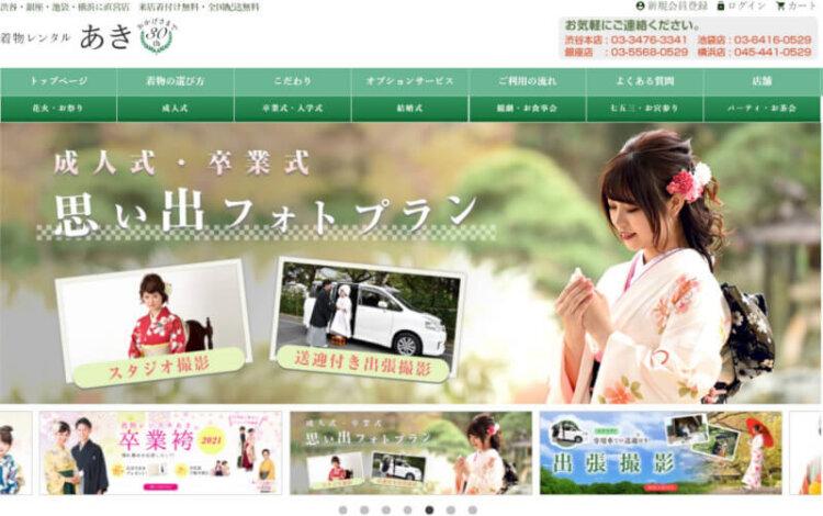銀座・東京で卒業袴の写真撮影におすすめのスタジオ9選5
