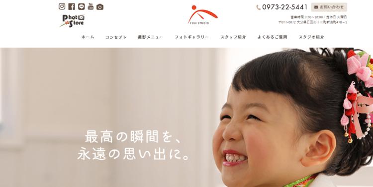 大分県で子供の七五三撮影におすすめ写真スタジオ10選3