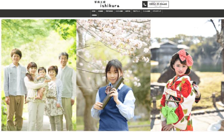 島根県でおすすめの生前遺影写真の撮影ができる写真館10選2