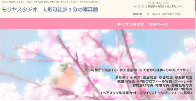 銀座・東京にある宣材写真の撮影におすすめな写真スタジオ10選8