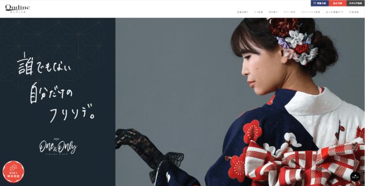 渋谷で卒業袴の写真撮影におすすめのスタジオ10選10