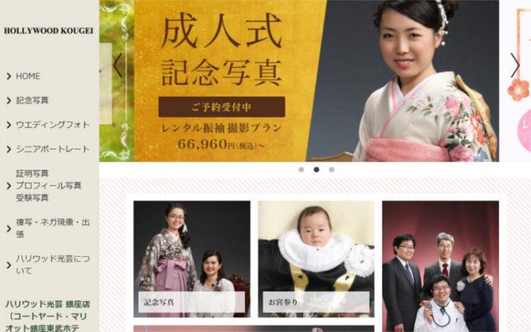 銀座・東京で卒業袴の写真撮影におすすめのスタジオ9選7