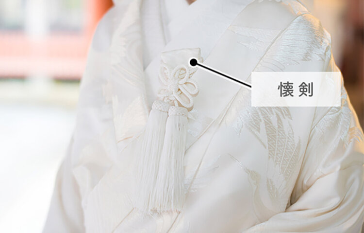 フォトウェディングの白無垢の違いは?色味・生地・織り方・柄から選ぶ25