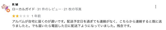 宮城県の仙台でおすすめの就活写真が撮影できる写真スタジオ9選33