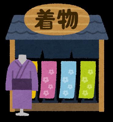 東京都内で卒業袴の写真撮影におすすめのスタジオ10選21