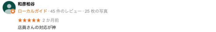 梅田でおすすめの就活写真が撮影できる写真スタジオ9選49