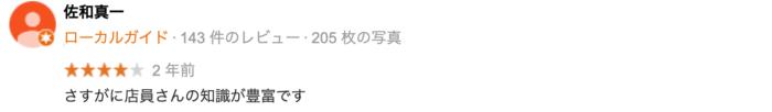 梅田でおすすめの就活写真が撮影できる写真スタジオ9選51