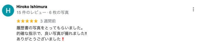 宮城県の仙台でおすすめの就活写真が撮影できる写真スタジオ9選6