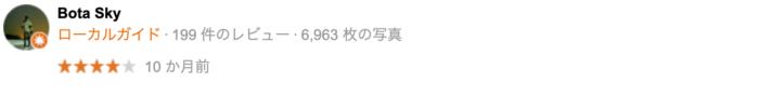 梅田でおすすめの就活写真が撮影できる写真スタジオ9選40