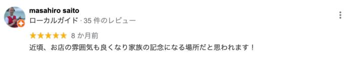 立川・八王子でおすすめの就活写真が撮影できる写真スタジオ9選21