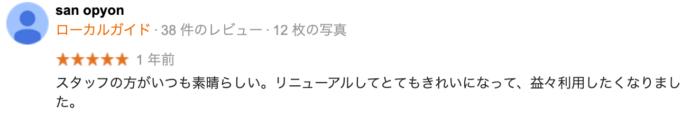立川・八王子でおすすめの就活写真が撮影できる写真スタジオ9選22
