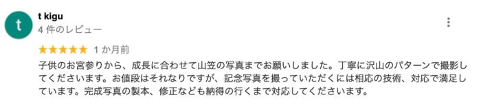 福岡でおすすめの就活写真が撮影できる写真スタジオ10選9