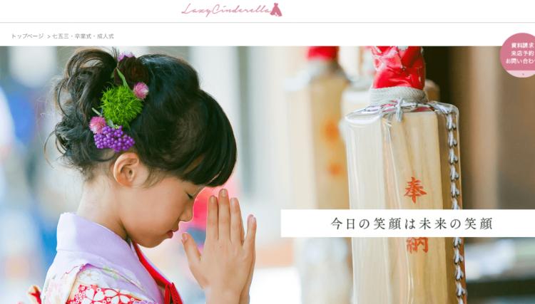 福岡県で卒業袴の写真撮影におすすめのスタジオ15選5