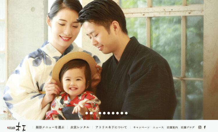 福岡県で卒業袴の写真撮影におすすめのスタジオ15選9