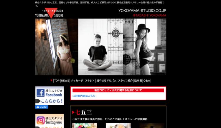 福井県でおすすめの生前遺影写真の撮影ができる写真館9選1