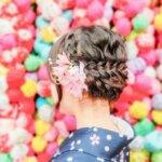 女子の成人式写真の髪型は編み込みアレンジで!長さ別のポイントを紹介