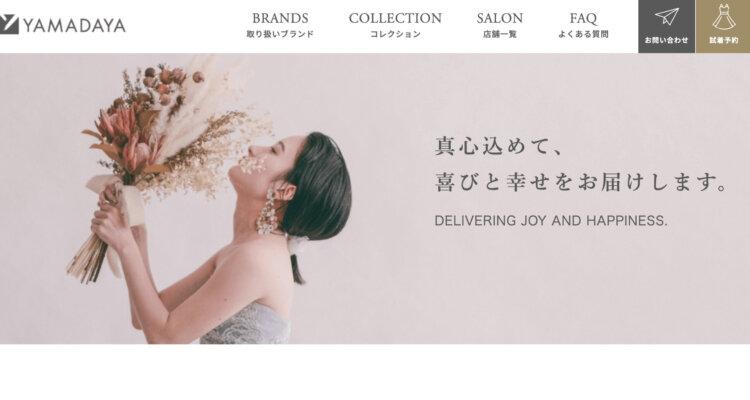 福岡県で卒業袴の写真撮影におすすめのスタジオ15選10