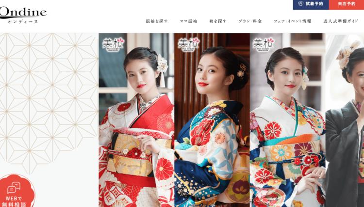 福岡県で卒業袴の写真撮影におすすめのスタジオ15選6