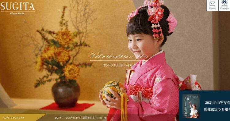 福岡県で卒業袴の写真撮影におすすめのスタジオ15選3