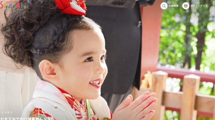 福井県でおすすめの生前遺影写真の撮影ができる写真館9選4