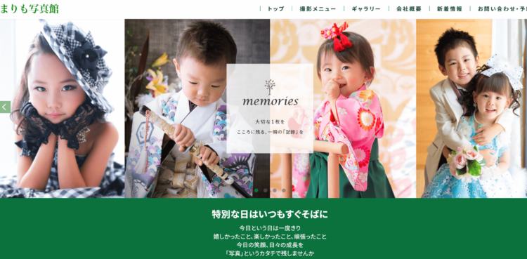 福井県でおすすめの生前遺影写真の撮影ができる写真館9選2
