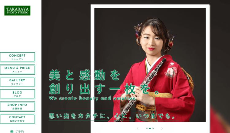 福井県でおすすめの生前遺影写真の撮影ができる写真館9選7