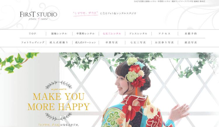 福岡県で卒業袴の写真撮影におすすめのスタジオ15選1
