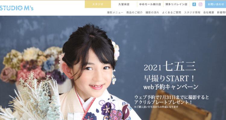 福岡県で卒業袴の写真撮影におすすめのスタジオ15選2