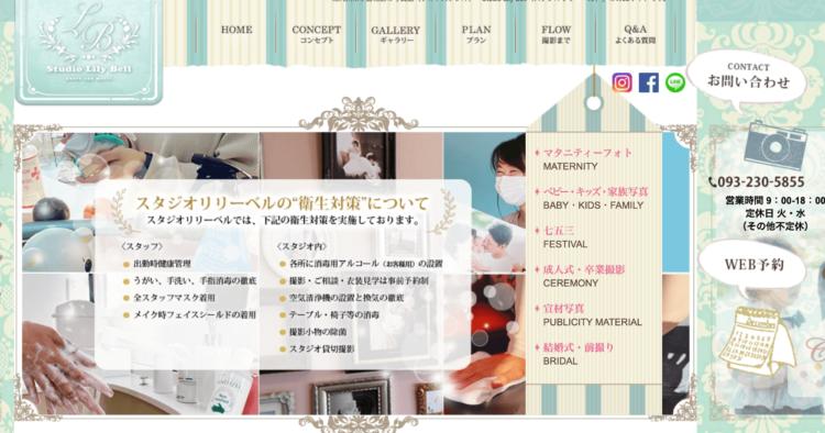 福岡県で卒業袴の写真撮影におすすめのスタジオ15選13