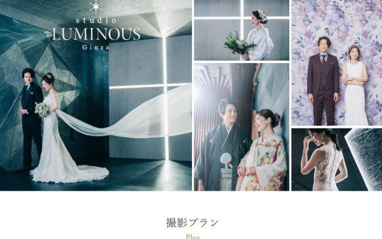 銀座や東京でフォトウェディング・前撮りにおすすめの写真スタジオ10選1