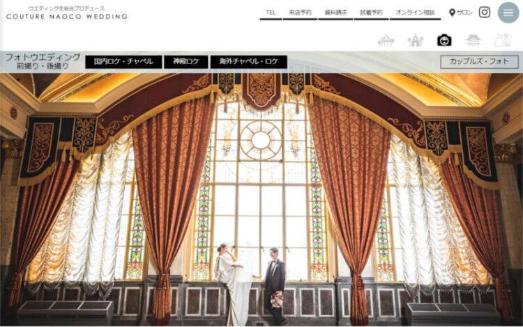 銀座や東京でフォトウェディング・前撮りにおすすめの写真スタジオ10選4