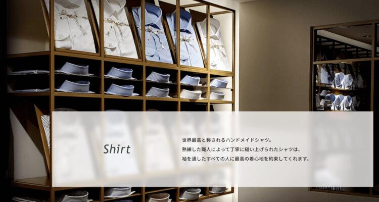 フォトウェディングのワイシャツ 襟の形・色・柄・ブランド・袖口から選ぶ13