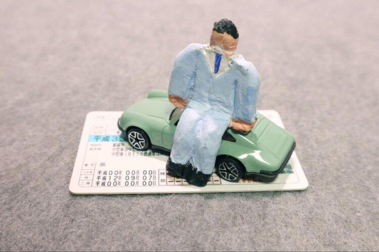 【最新版】【最新版】運転免許証写真の撮り方を徹底解説!人に見せても恥ずかしくない免許証とは?1
