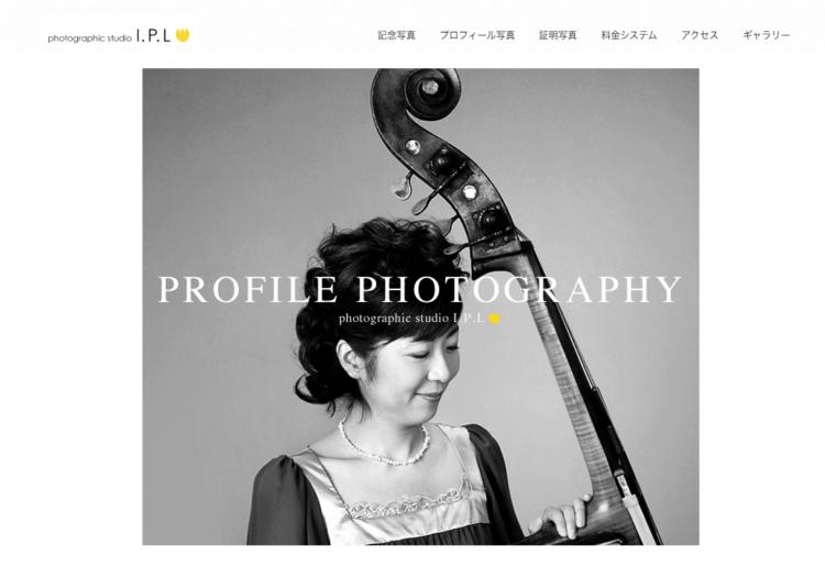 【最新版】ビジネスプロフィール写真に適した撮り方徹底解説3